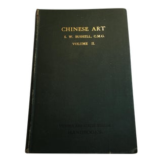 "Bushel ""Chinese Art"" 1914 Book"