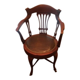 Antique Mahogany Banker's Chair