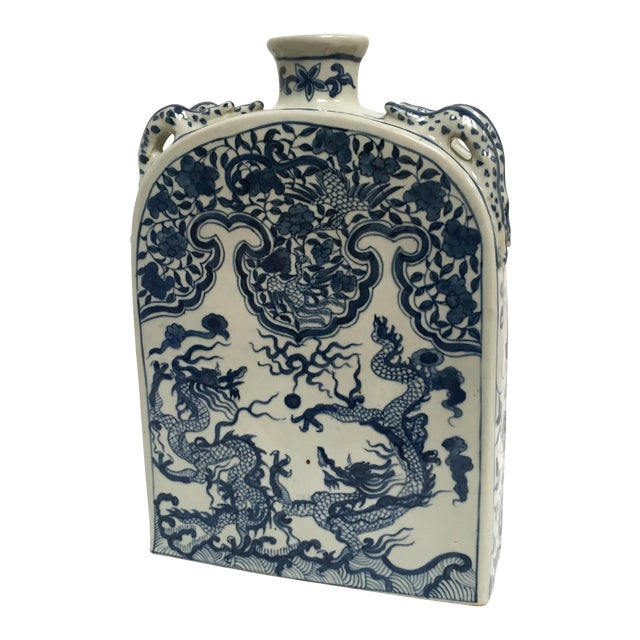 Blue Chinese Dragon Flat-Front Vase - Image 1 of 11