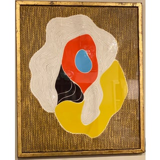 Contemporary Abstract Framed Print Preview