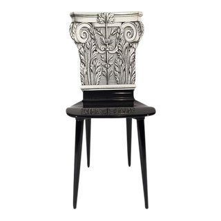 Fornasetti Corinthian Capital Chair For Sale