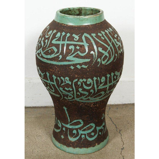 Large Moroccan Brown and Green Ceramic Urns With Lid For Sale - Image 4 of 9
