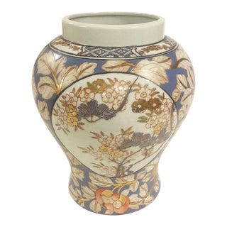 Famille Rose Temple Jar For Sale
