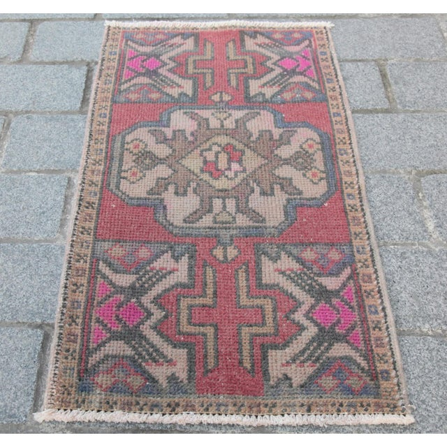 "Tribal Village Carpet - 3' x 1'8"" - Image 2 of 10"