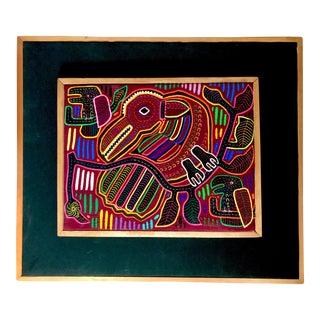 Vintage Mola Tribal Animal Motif Textile Art For Sale