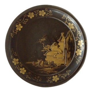 Ebonized Japanese Catchall