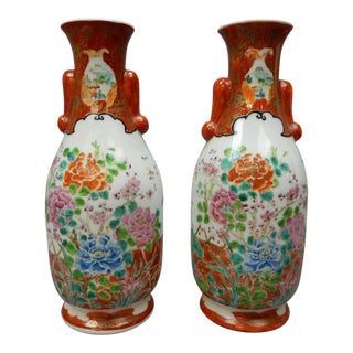 Gorgeous Pair of Antique Japanese Kutani Hand Painted Vases