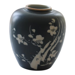 Vintage Toyo Japan Porcelain Vase For Sale