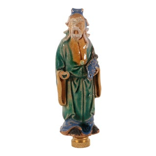 Chinese Figural Lamp Finial With Fish For Sale
