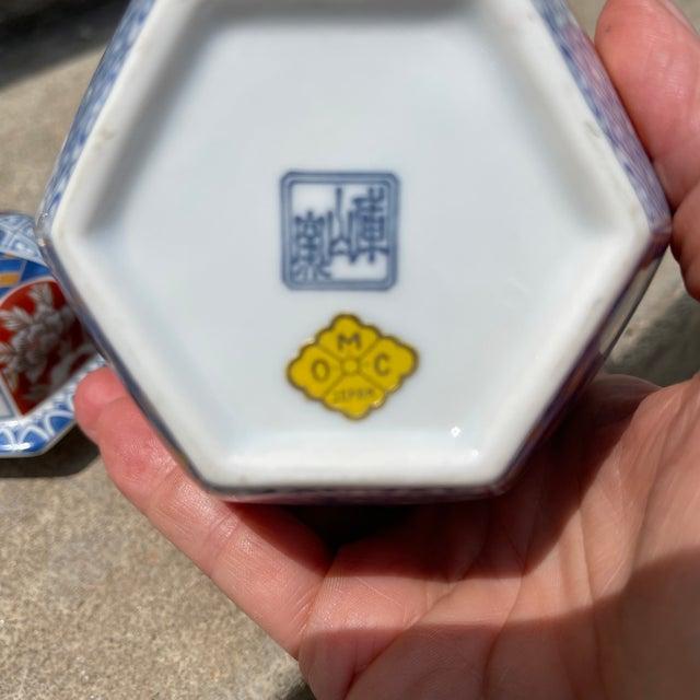 Otagiri Petite Ginger Jar For Sale In Richmond - Image 6 of 11