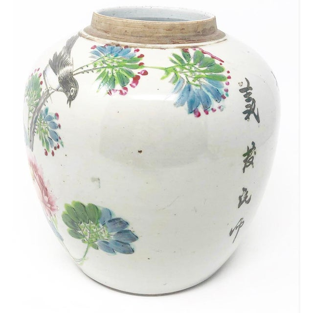Asian Early 19th Century Antique Mud-Stomped Chinoiserie Ginger Jar For Sale - Image 3 of 8