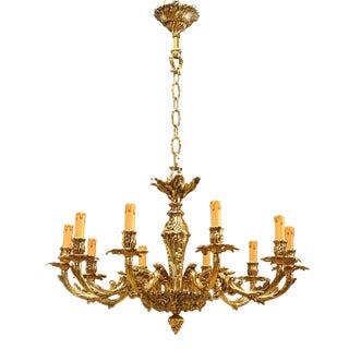 French Louis XV Style Bronze Chandelier For Sale
