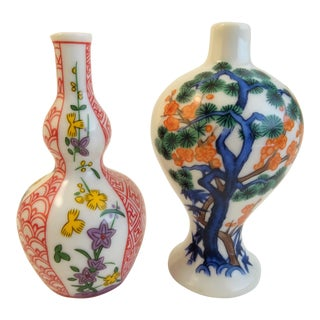 Porcelain Japanese Mini Vases - a Pair