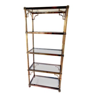 20th Century Maison Jansen Chippendale Style Brass & Glass 5 Tier Etagere Preview