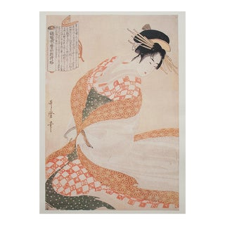 1980s Courtesan in White Dress by Kitagawa Utamaro