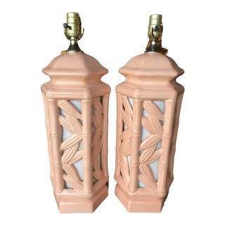 Vintage Coral Faux Bamboo Leaf Motif Lamps For Sale