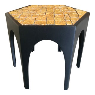 Mid-Century Modern Brutal Tile Top Side Table