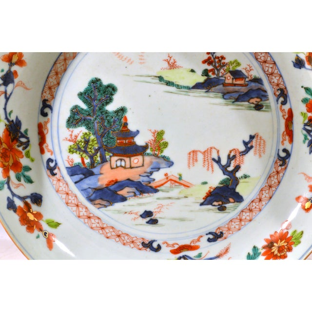 Mid 18th Century Chinese Export Porcelain Imari and Verte Saucer Dish For Sale - Image 5 of 12