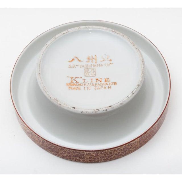 1950s Vintage Japanese Yashimamaru Bowl For Sale - Image 11 of 13
