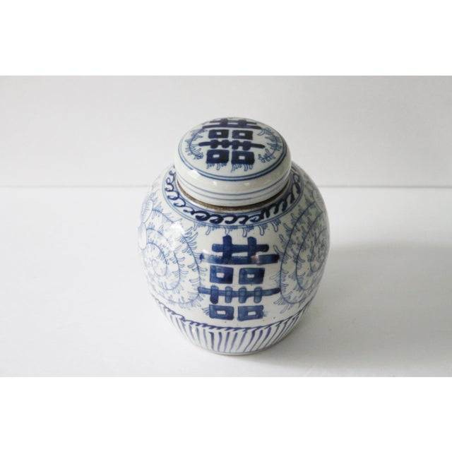 Chinese Double Happiness Ginger Jar - Image 3 of 4