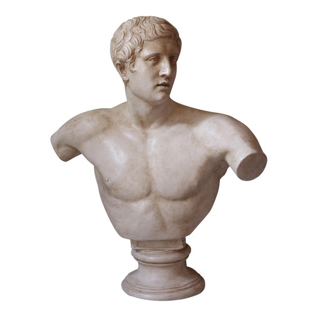 Vintage Bust of a Roman Athlete - Image 1 of 8
