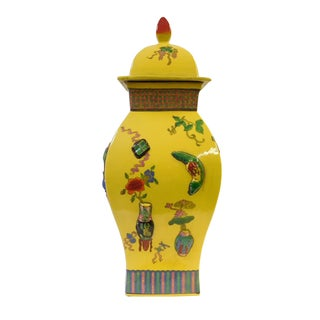 Square Yellow Chinese Porcelain Urn