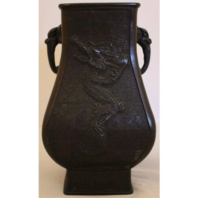 19th Century Antique Archaic Based Design Bronze Dragon Vase Chairish