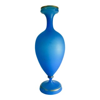French Opaline Vase With Gilt Bands For Sale