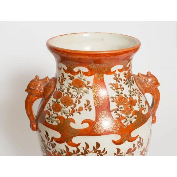 Mid-19th Century Canton Porcelain Vase For Sale - Image 4 of 6