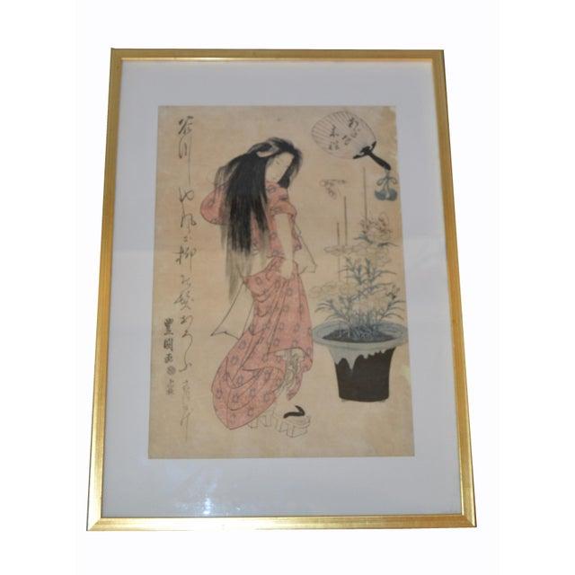 Utagawa Toyokuni II Geisha Japanese Gilt Framed Woodblock Print on Parchment Paper For Sale - Image 12 of 13