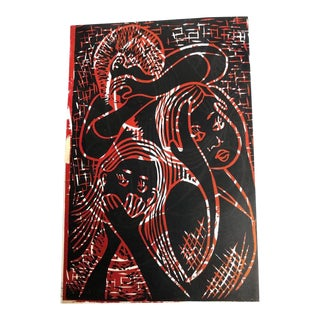 Late 20th Century Figurative Abstract Relief Print For Sale
