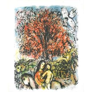 1976 Marc Chagall 'Sainte Famille (Avant-Lettre)' Modernism Multicolor Usa Lithograph For Sale