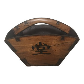 1920s Antique Chinese Wood Rice Basket For Sale