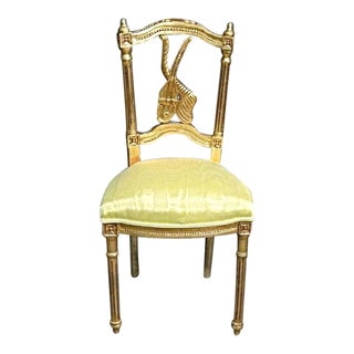 Louis XVI Style Gilt Vanity Powder Chair For Sale