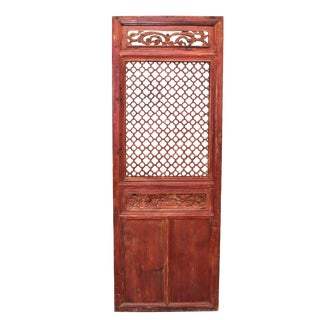 Antique Chinese Screen Panel, Bird and Peony For Sale