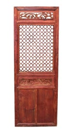 Image of Chinese Doors and Gates
