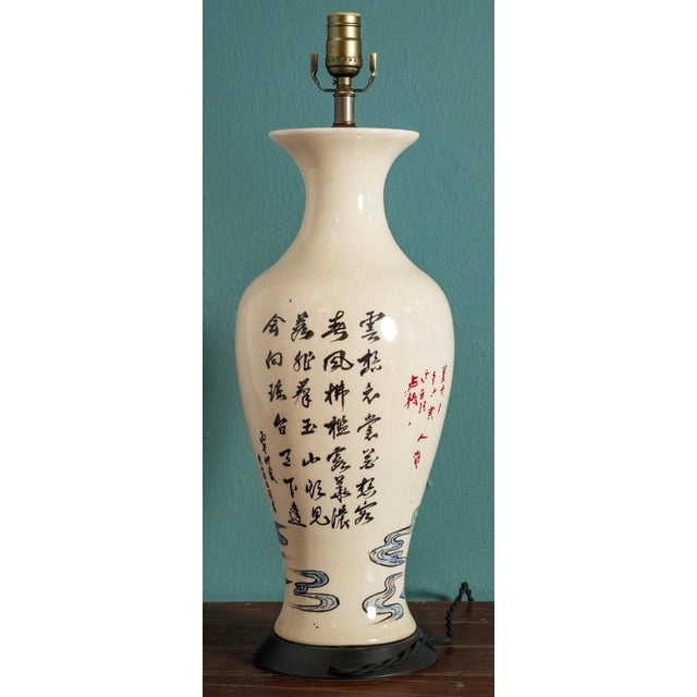 Antique Chinese export vase lamp (circa 1900), newly wired for use within the USA. Sold without a shade (listed height...