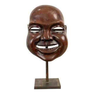 19th Century Japanese Noh Mask For Sale