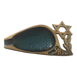 Vintage Modern Brass Enamel Star of David Ashtray For Sale