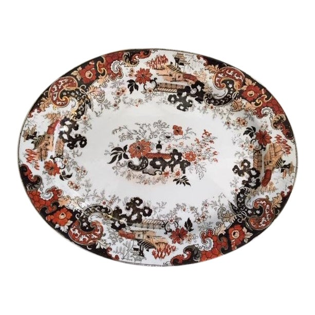 Late 19th Century Ridgway Stoke on Trent Chinese Japan Pattern Platter For Sale