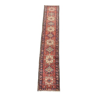 1950s Vintage Persian Karajeh Runner Rug - 1′11″ × 10′8″ For Sale