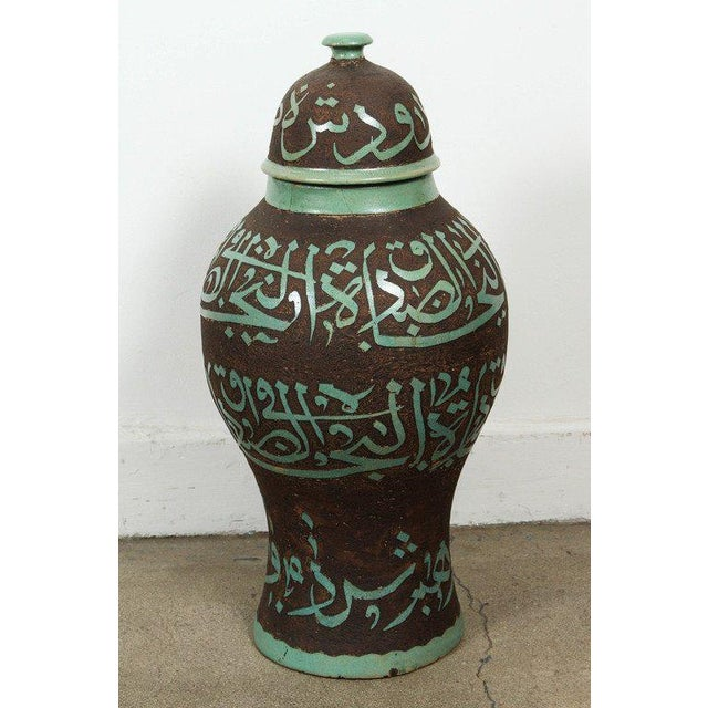 Large Moroccan Brown and Green Ceramic Urns With Lid For Sale - Image 9 of 9