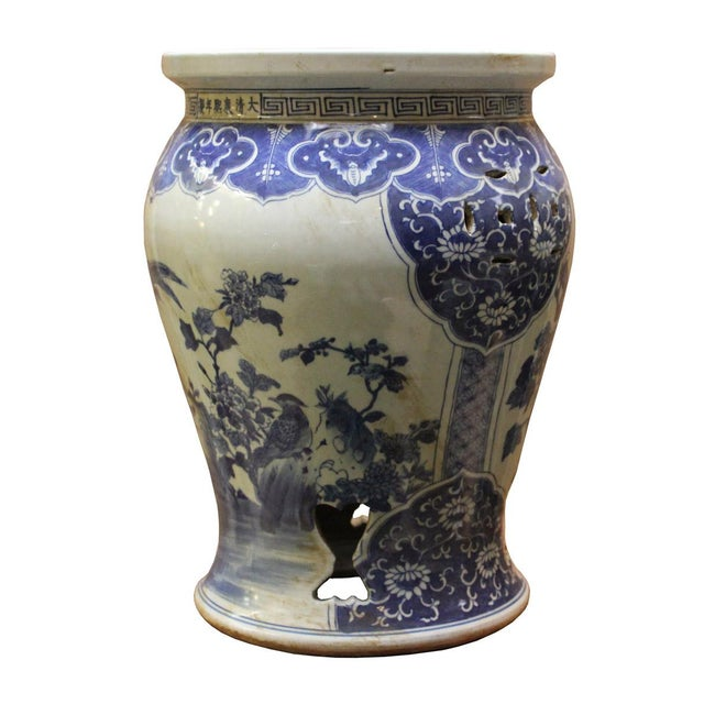 Chinese Blue & White Porcelain Stool - Image 4 of 8