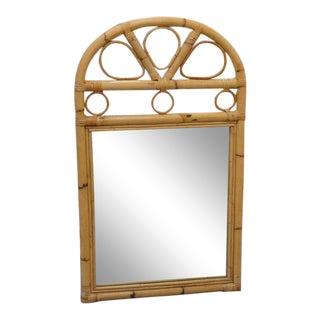 Petite Rattan Sunburst Mirror