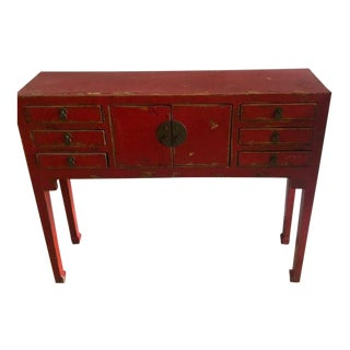 Mid-19th Century Oriental Red Wood Console Table