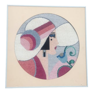 1970's Art Deco Textile Art Framed For Sale