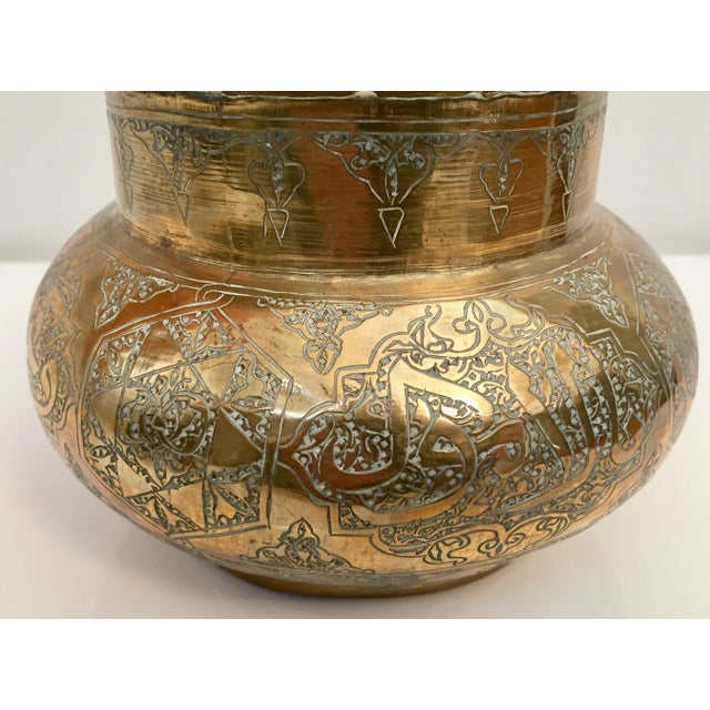 Middle Eastern Islamic Hand-Etched Brass Vase With Calligraphy Writing For Sale In Los Angeles - Image 6 of 12