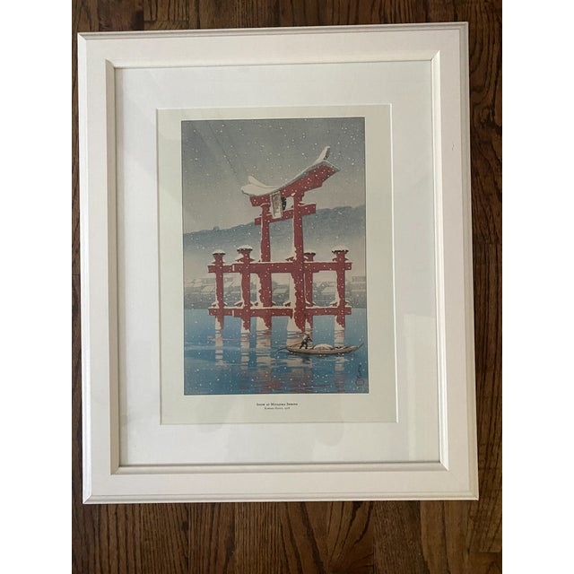 Framed Japanese Woodblock Reproduction Prints After Kawase Hasui - Set of 2 For Sale - Image 4 of 12