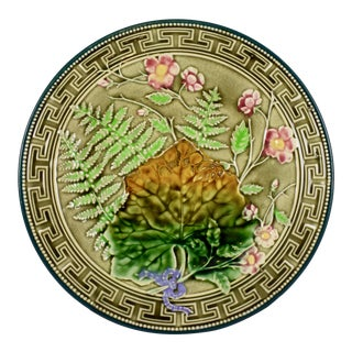 Choisy Le Roi Greek Key & Fern Large Majolica Plate For Sale