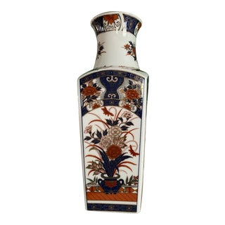 Vintage Imari Vase- Navy and Red For Sale